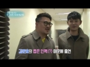 28 05 17 KBS2 Entertainment Weekly @ Defconn Jung Joon Young Kim Jongmin