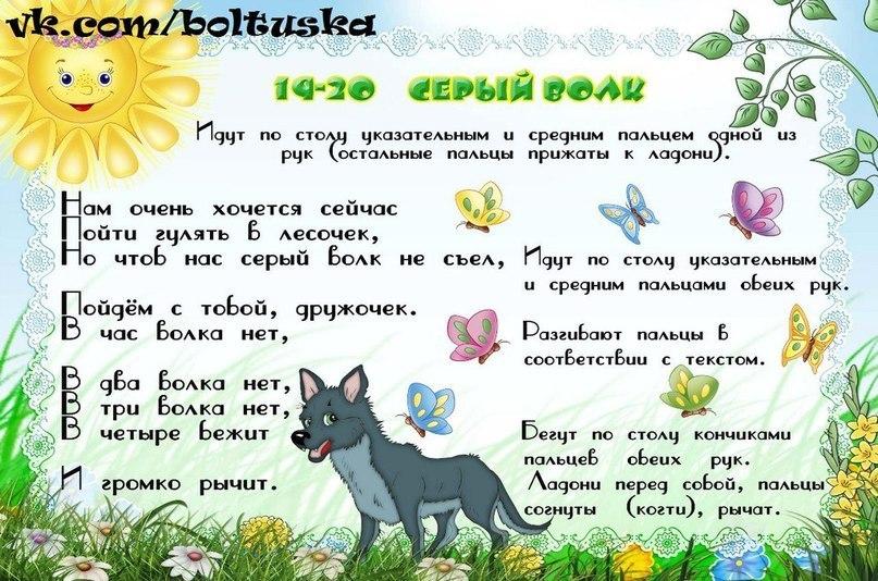 Original: http://cs7002.vk.me/v7002104/dc68/5m9tGKGscKE.jpg
