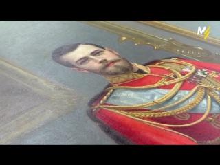 Как спасали Николая II