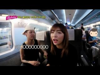Luna(e) EP03. EDM Club performance Train to Busan with Amber [Luna s Alphabet][ENG SUB]
