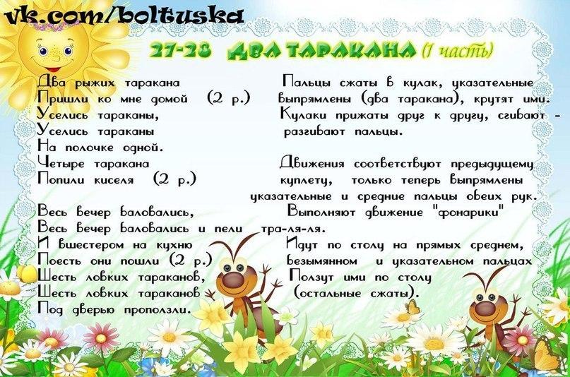 Original: http://cs7002.vk.me/v7002889/e211/hfWw-JGBHwE.jpg