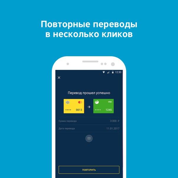 Обновили мобильное приложение «С карты на карту» для iOS и Android.