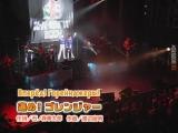 [dragonfox] Isao Sasaki & Mitsuko Horie - Susume! Goranger (RUSUB)