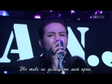 Jang Geun Suk - What Should I Do (рус.суб.)