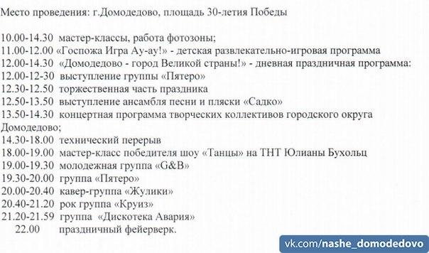 Фото №456311056 со страницы Ирины Калинкиной