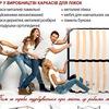 Karkasy-Dlya-Krovatey Ortolend