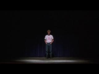 Наполеон Динамит | Napoleon Dynamite (2004) Танец