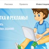 MiBux.net - баннерная и текстовая реклама сайта