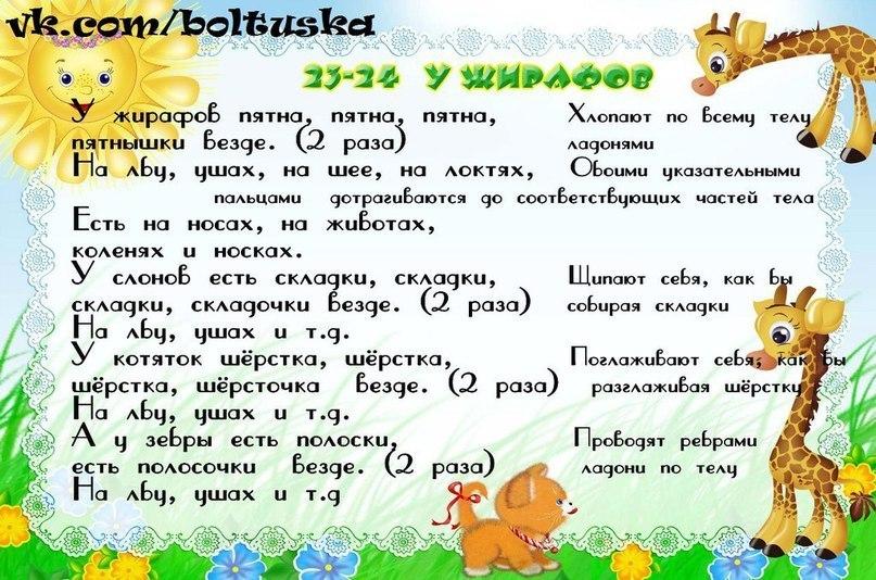 Original: http://cs7002.vk.me/v7002927/de09/sYUEjmaHmns.jpg