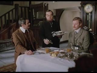Приключения Шерлока Холмса и доктора Ватсона Собака Баскервилей - Овсянка, сэр.