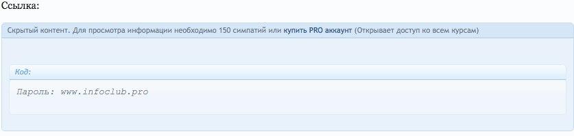Денис Коновалов (Konoden) - Новые алгоритмы на YouTube (2016) | [Infoclub.PRO]