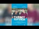 Мальчик который не умел плавать 2011 Drengen der ikke kunne sv