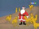 ✪ Мультфильм для малышей Таинственный мир Санта-Клауса. 26 серия. Мультфильм для ...