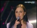 Міла Нітич feat. Кузьма Скрябін -  З Новим роком і Рождеством (2016)