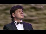 Песня Абрека Урусхана - Феликс Царикати