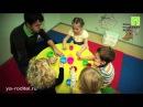 Развивающие игры-2: видеурок