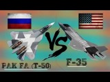 Русский эксперт сравнивает два новых самолета 5 поколения F-35 и T-50 ПАК ФА.Какой са...