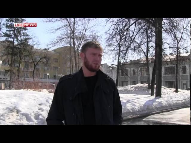 Следственный комитет об Алексее Кочкине (LifeNews)