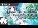Yaong | kamome sano - Searchlight [Bright World] HD,HR | FC 99.50% 387pp 1