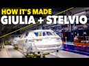 Alfa Romeo Giulia Alfa Stelvio CAR Factory HOW IT'S MADE Production Plant Cassino