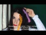 Завивка волос на бигуди в домашних условиях Magic Leverage
