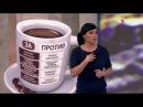 Кофе растворимый. Естественный отбор
