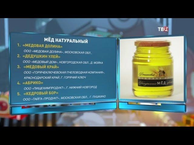 Мед цветочный. Естественный отбор