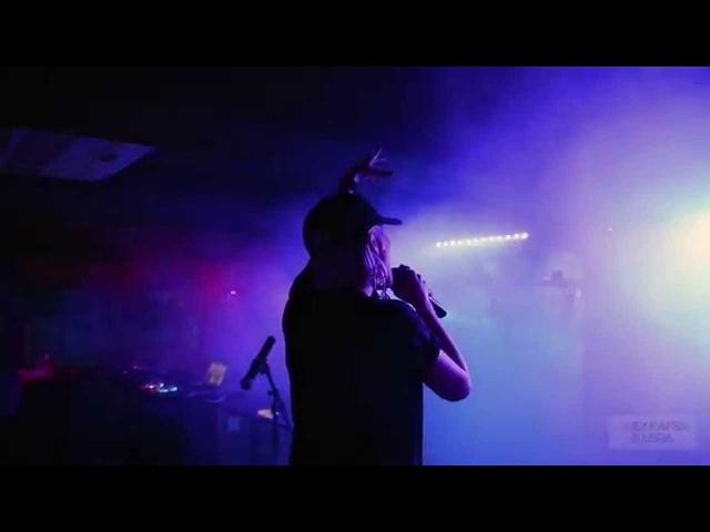 Alex Kafer Lera - Ничего не говори (Рок Острова Cover)