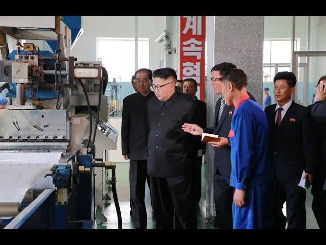 Уважаемый Ким Чен Ын руководил Ракранской фабрикой пластмассовых предметов ширпотреба