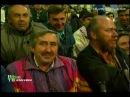 Текстильщик (Камышин) 6-1 Бекешчаба (Венгрия). Кубок УЕФА-1994/95