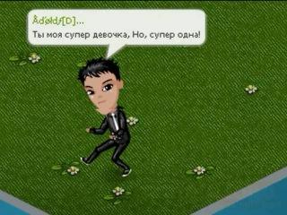 Читать онлайн сказки на украинском языке читать