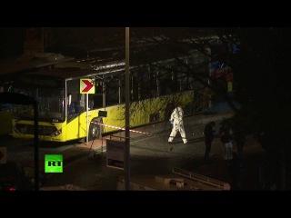 Suspected car bomb blast near Besiktas stadium in Istanbul