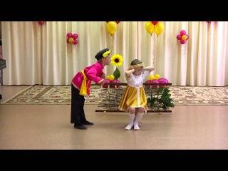 Русский танец Свидание