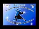 5-й международный фестиваль хореографического искусства ПРАЗДНИК ТАНЦА