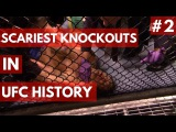 The Scariest Knockouts In UFC History - TOP 5 - Part 2 the scariest knockouts in ufc history - top 5 - part 2
