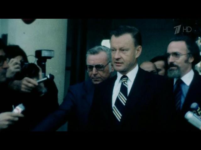 Ушел изжизни экс-советник понацбезопасности президента США Джими Картера Збигнев Бжезинский