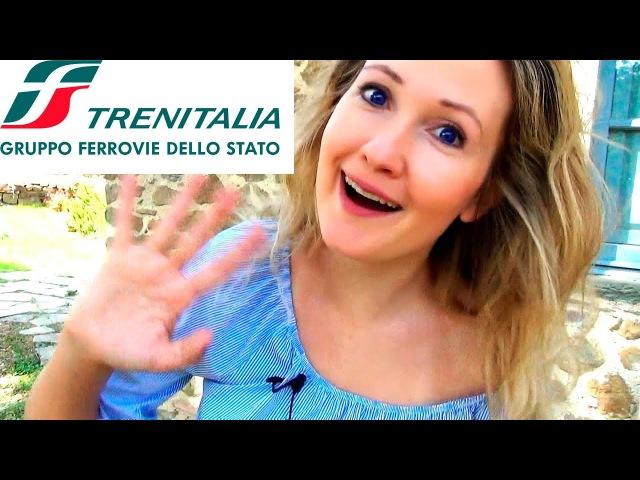 Как купить билеты на поезд в Италии