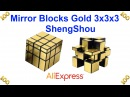 Mirror Blocks Gold 3x3x3 Shengshou Кубик Рубика AliExpress