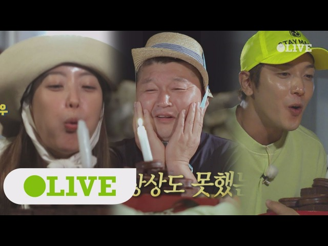 Island trio 영산도 파티 피플~! (ft.가성비갑 생일 케이크) 170731 EP.11