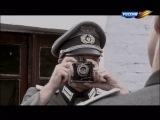 1943. Серия 7 (2013) @ Русские сериалы