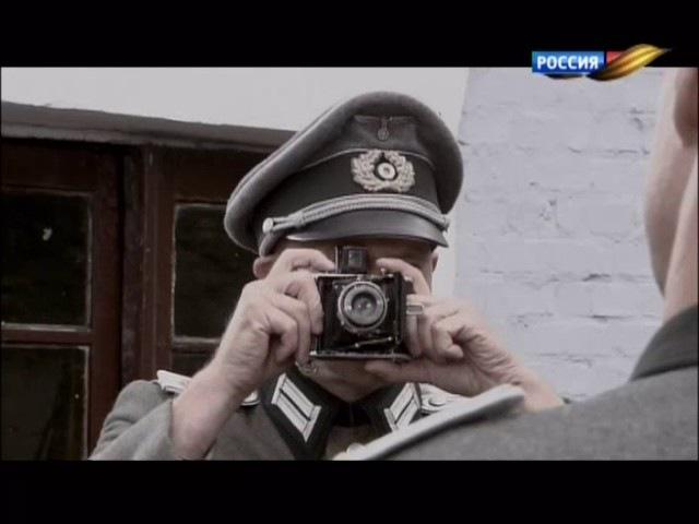 1943. Серия 7 (2013)