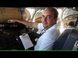 Потрясающее видео из кабины пилотов 2