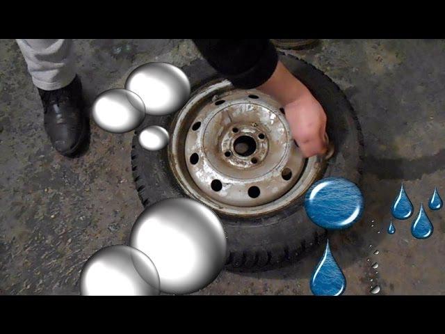 Что делать если бескамерное колесо спускает между диском и кордом