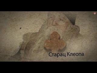 Бог јако воли смирење - Румунски старци (HD)