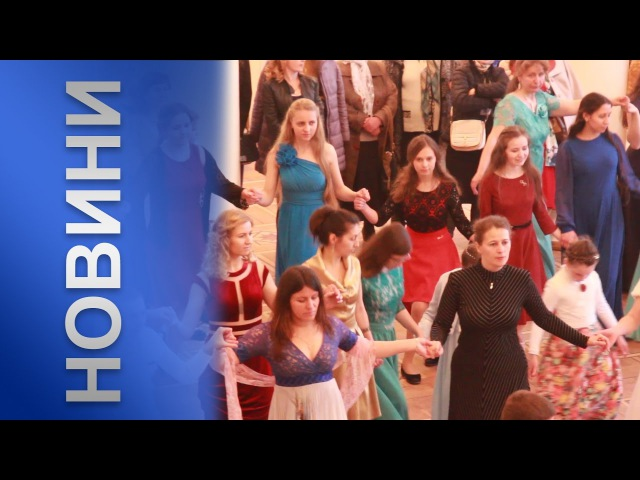 Ошатні середньовічні бали - у XXI столітті як хмельничани вальс танцювали