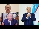 Mirzabek Xolmedov Prezidentimiz Islom Karimov Uchun Duoda !!