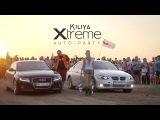 Kiliya Auto-Party Xtreme   23.07.2016