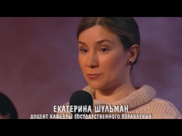 Екатерина Шульман: Искусственный интеллект - страшная цель человечества, 09.03.2017