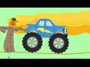 🚜 Монстр-трак Бибика на ферме - Овощи - Развивающие мультики про машинки для детей, малышей