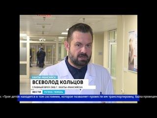 Пострадавших в ДТП детей из Югры отправили на лечение в Москву